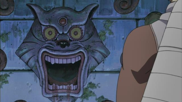 Tailed Beast Temple
